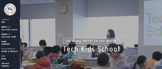Tech Kids School toppage