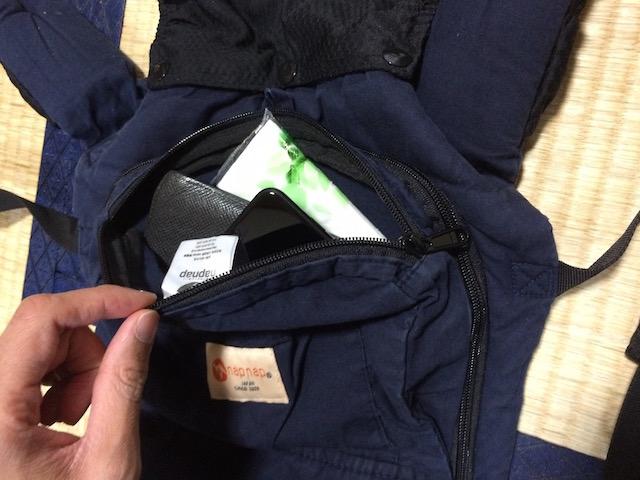 napnap背面ポケット