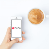 PayPayを利用するメリットとデメリット。お得な使い方も紹介【サービス開始時から使った感想】